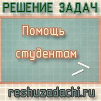 ТЭЦ БГУИР