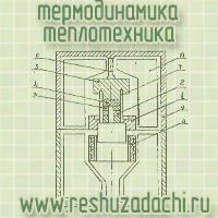 решение задач теплотехника
