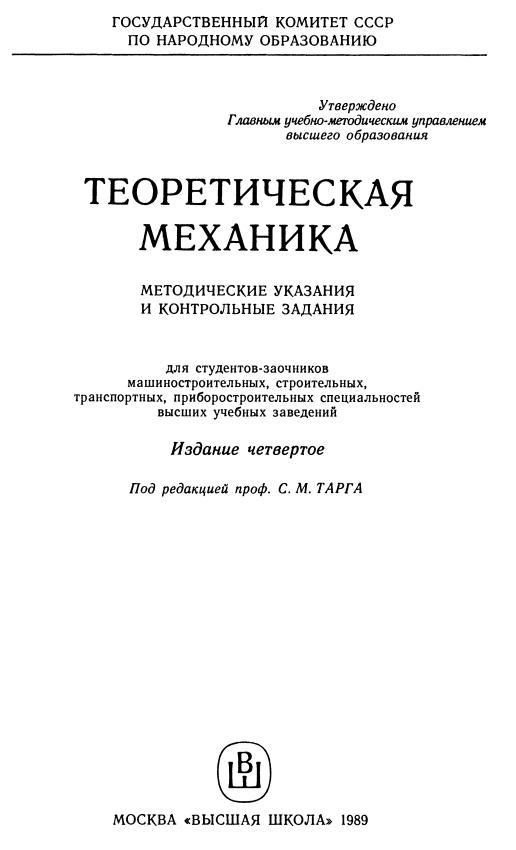 book Vascular
